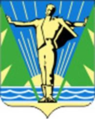 """Администрация г. Комсомольска-на-Амуре """"Управление образования"""""""