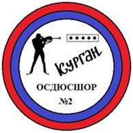 """""""Спортивная школа олимпийского резерва № 2"""""""