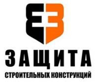 """""""Защита Строительных Конструкций"""""""