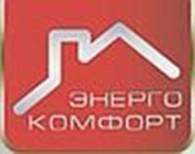 ЭнергоКомфорт