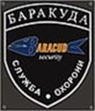 """ООО """"Баракуда"""""""