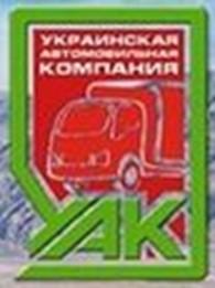 Общество с ограниченной ответственностью ООО «Украинская Автомобильная Компания»