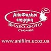 Частное предприятие «АниФильм» студия