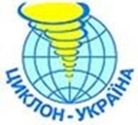 Общество с ограниченной ответственностью ООО «Циклон-Украина»