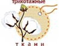 """Субъект предпринимательской деятельности интернет-магазин """"Textiletr"""""""
