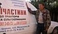 Частное предприятие ФОП Панченко В. О.