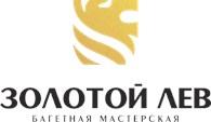 """""""Золотой Лев"""""""