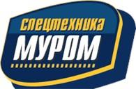 ООО Спецтехника - Муром