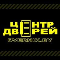 ЦЕНТР ДВЕРЕЙ
