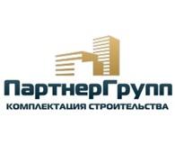 ПартнерГрупп