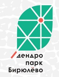 """Бирюлевский дендропарк"""