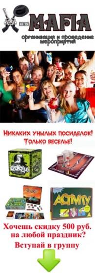 X-Mafia.ru