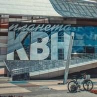 Московский Молодежный центр Планета КВН (Дом КВН)