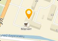 ООО АСН-ГРУПП
