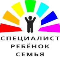 КУ «Специализированный Центр медико-социальной реабилитации детей» ДОС»