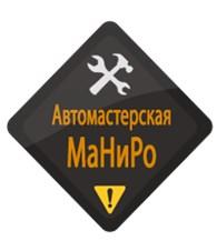Автомастерская «МаНиРо»