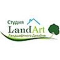 Публичное акционерное общество Студия ландшафтного дизайна LandArt