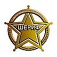 Частное предприятие Служба безопасности и охраны «ШЕРИФ»