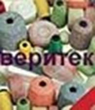 Общество с ограниченной ответственностью Веритек ТП, ООО — шпагат колбасный, сетка для мяса, нити для зашивки мешков, нити технические,фитиль