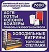 """ПАО """"РОСС"""""""
