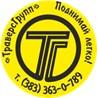 ООО ТраверсГрупп, ПКФ