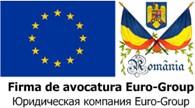 """Юридическая компания """"Euro - Group"""""""
