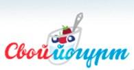 """Свой йогурт"" Мурманск"