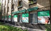 Сеть клиник «Здоровье»