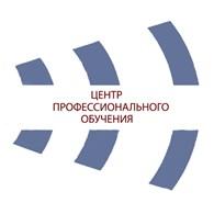 """""""Центр профессионального обучения"""""""