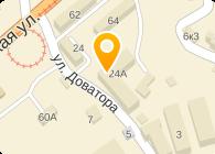 Электростиль-Хабаровск