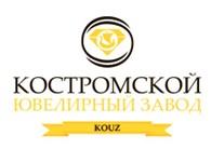 """""""Костромской Ювелирный Завод"""""""