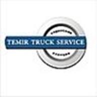 Temir Truck Service