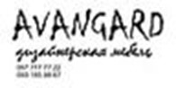 "дизaйн-студия ""Avangard"""