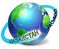 Общество с ограниченной ответственностью Казахстан-Тасымал