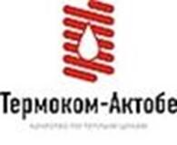 Коллективное предприятие ТОО «ТермоКом-Актобе»