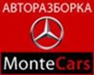 MonteCars