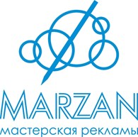 ИП Мастерская рекламы «Марзан»