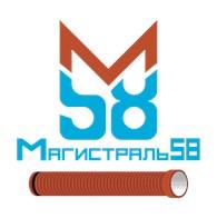 «МАГИСТРАЛЬ58»