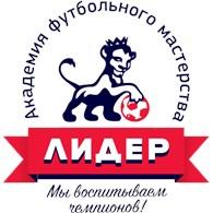 """""""Лидер"""" Екатеринбург"""