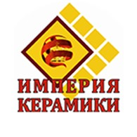 Империя Керамики