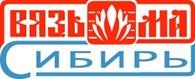 Вязьма-Сибирь
