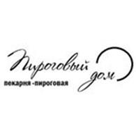 """ООО Магазин домашней выпечки """"Пироговый дом"""""""
