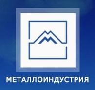 Завод Металлоиндустрия