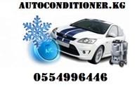 ООО autoconditioner.kg