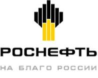 """""""Роснефть"""" (""""Нижневартовское нефтегазодобывающее предприятие"""")"""