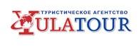 "ТурАгентство YULATOUR_VIP ""ЮЛАТУР"""