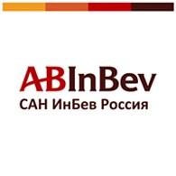 "Ангарский филиал ""САН ИнБев"""