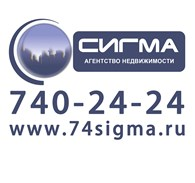 Агентство недвижимости «Сигма»