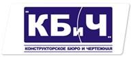 """""""КБ и Чертежная"""""""