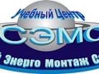 """СтройЭнергоМонтажСервис"" Санкт - Петербург"